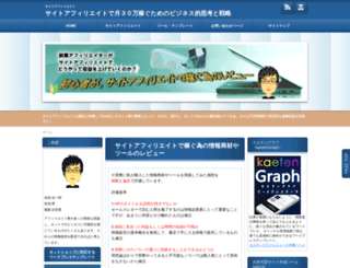 gaiayoake.com screenshot