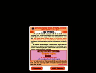 gajananmaharaj.org screenshot