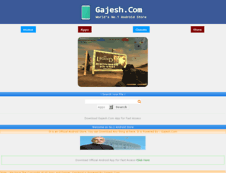 gajesh.com screenshot