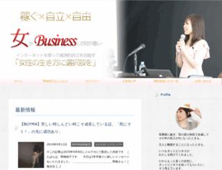 gakeppuchijunko.com screenshot