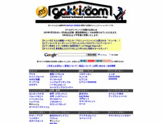 gakki.com screenshot