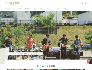 gakkiya.net screenshot