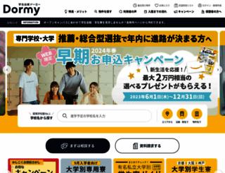 gakuseikaikan.com screenshot