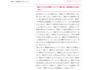 gakuseiundo.com screenshot