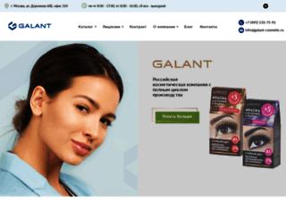 galant-cosmetic.ru screenshot