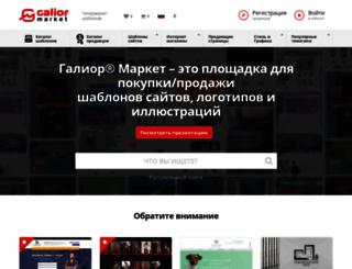 galior-market.ru screenshot