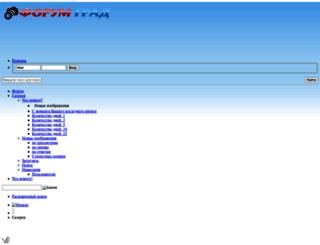 gallery.forum-grad.ru screenshot