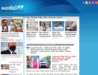 gallery.gossip99.com screenshot