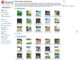 gam.kz screenshot