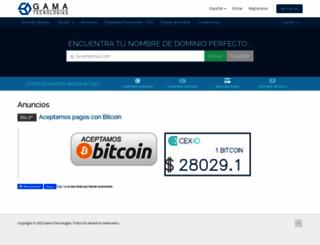 gamatecnologias.com screenshot