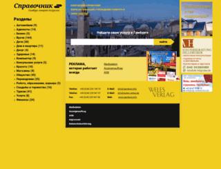 gamburg.info screenshot