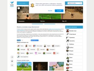 game-farm.ru screenshot