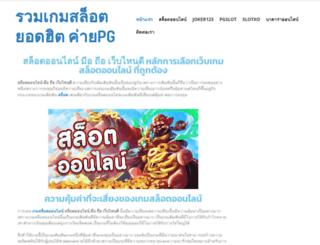 game-onlinestore.com screenshot