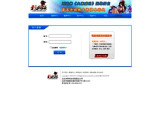 game.dao50.com screenshot