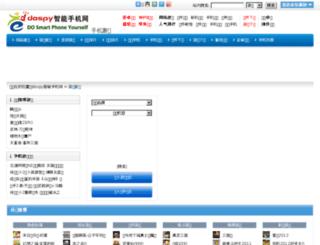 game.dospy.com screenshot