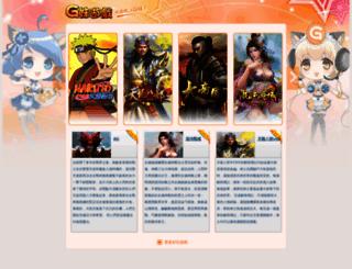game.gm99.com screenshot