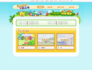 game.kingsunsoft.com screenshot