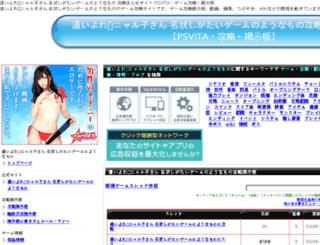 game202-bbs.yoshikimi.net screenshot