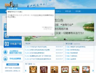 game550.com screenshot