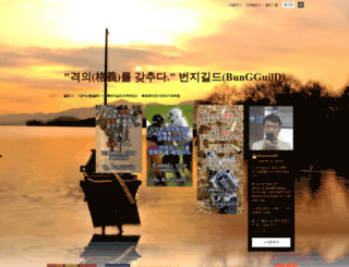 game_zi_zone.blog.me screenshot