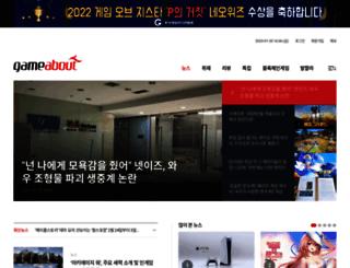 gameabout.com screenshot