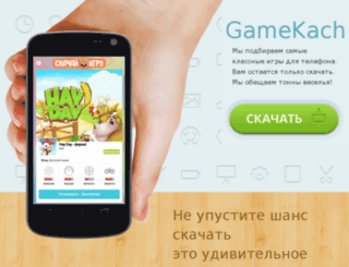 gamekach.com screenshot