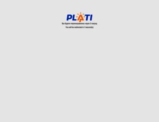 gamelot.ru screenshot