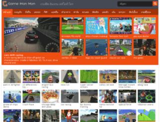 gamemonmon.com screenshot