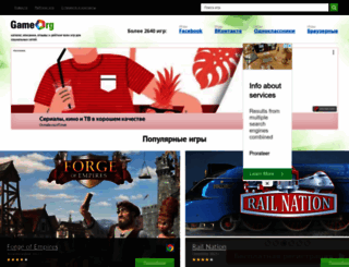 gameorg.ru screenshot