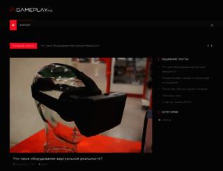 gameplay.md screenshot