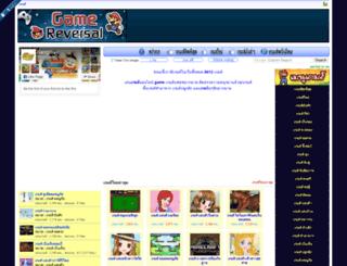 gamereversal.com screenshot