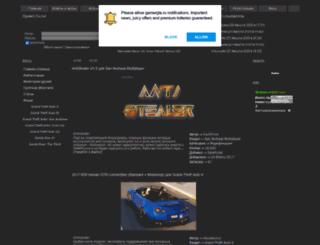 gamergta.ru screenshot