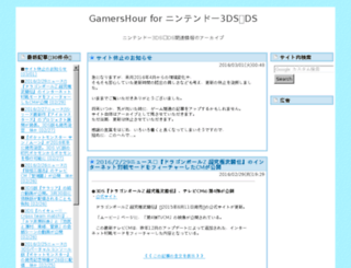 gamershour.com screenshot