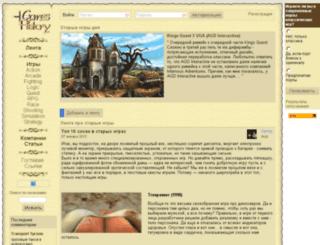 games-history.ru screenshot