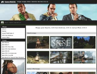 games-mod.biz screenshot