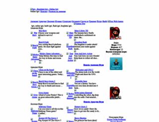 games.co.mk screenshot