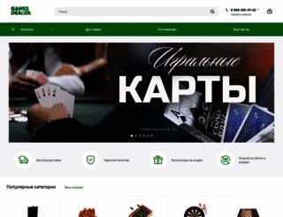 gamesdealer.ru screenshot