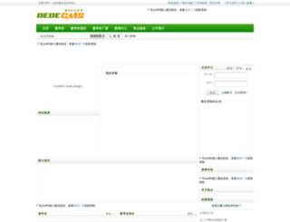 gamesgalleon.com screenshot