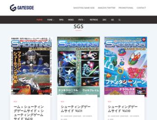 gameside.jp screenshot