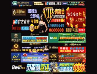 gamesuflaz.com screenshot