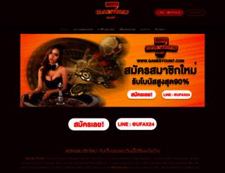 gamesyoum7.com screenshot