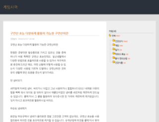gameyeahme.net screenshot
