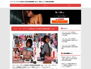 gamezarena.com screenshot