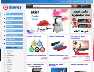 gamma-stores.com screenshot