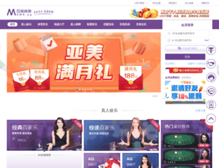 ganaunmovil.com screenshot