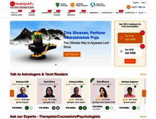 ganeshaspeaks.com screenshot