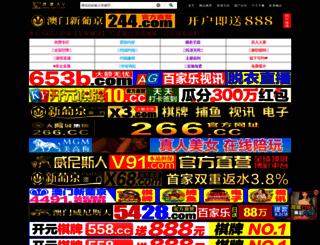 gangchang.pilesask.com screenshot