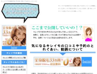 ganhadescontos.com screenshot