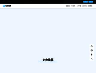 ganyanim.com screenshot