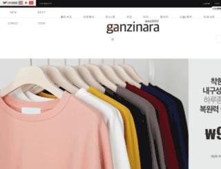 ganzinara.com screenshot